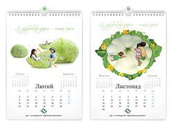 Календарь для Еврохима