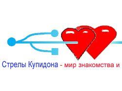 Лого для сайта знакомств