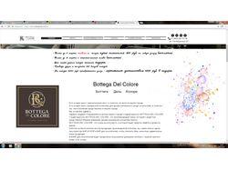 Сайт для студии красоты с последующим управлением