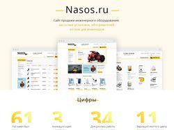 Интернет-магазин Nasos.ru