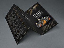 S-OIL Seven ATF Booklet 3 fold