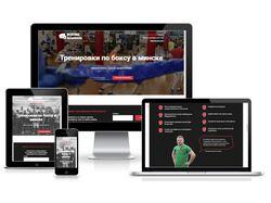 Верстка landing page для сайта боксерского клуба