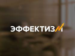 Логотип для SEO-компании