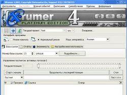 Прогон по Xrumer 4