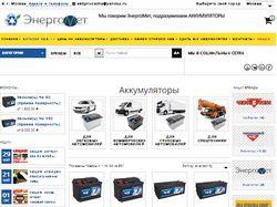 Добавление товаров в интернет-магазин