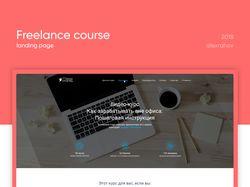 Freelance course