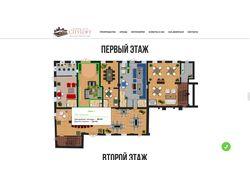 Визуаизация плана 2-х этажей ТЦ