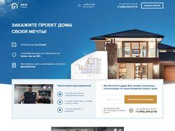 Проект дома своей мечты!