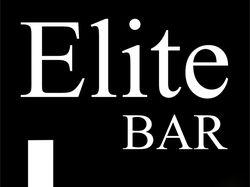 Elite bar