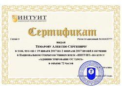 Certificate Linux