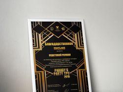 Разработка дизайна для концертного мероприятия