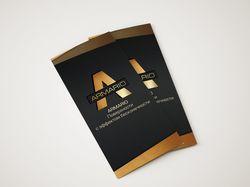 Дизайн брошюры Армарио