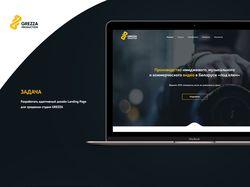 GREZZA Landing Page