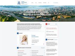 Сайт Самарского регионального общества оценщиков