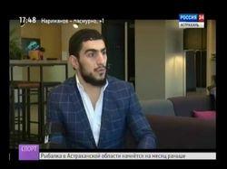 Интервью с Миграном Арутюняном