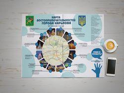 Карта достопримечательностей города Харькова. Ai
