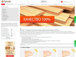 """""""Косметический"""" дизайн существующего сайта."""