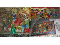 Семейный портрет из древней фрески