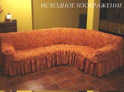 Перекраска дивана в другие цвета