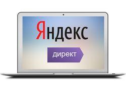 Как я настраиваю Яндекс Директ?