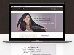 Landing Page для салона красоты Шоколад