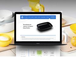 Дизайн интернет-магазина посуды