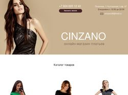 Онлайн-магазин платьев