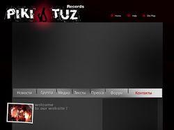 Дизайн для сайта группы Piki Tuz