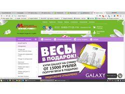 Сайт с интегрированным seo 96opt.ru