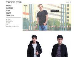 Разработка интернет-магазина мужской одежды