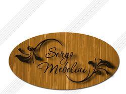 Логотип мебельной фабрики Sergo Mebelini