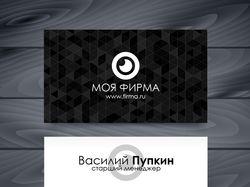 Макет визитной карточки №3