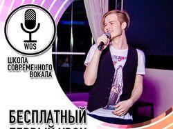 Рекламный баннер/афиша в ВК, Инстаграм