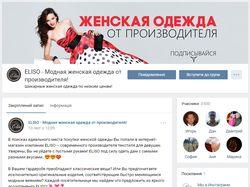 Увеличение пользователей в группе в ВКонтакте