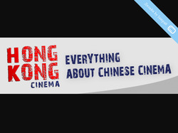 Баннер HONG-KONG CINEMA