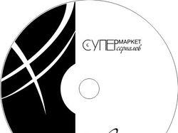 "Логотип ""Супермаркет сериалов"""
