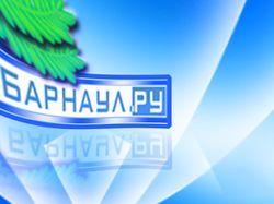 Открытка к НГ для компании Барнаул ру