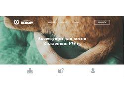 Keksby