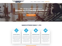 Babich Fitness Family