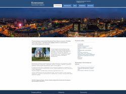 Сайт управляющей компании Воронежа