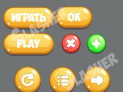 UI buttons