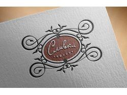 """логотип кофейни """"Сливки"""""""