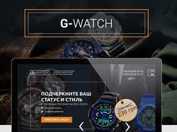 "Landing page ""G-Watch"""
