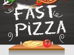 """Дизайн мобильного приложения для """"Fast Pizza"""""""