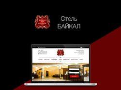 Дизайн сайта гостинечного комплекса Байкал