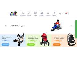Наполнение детского ИМ на WooCommerce (WordPress)