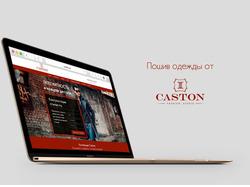 """Пошив одежды """"Caston"""""""