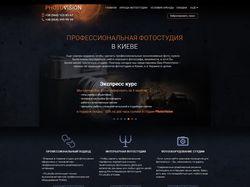 Дизайн сайта профессиональной фотостудии