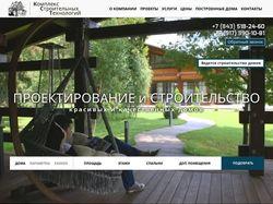 kstroytech.ru