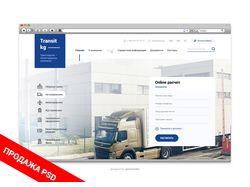 Transit kg — транспортно-логистическая компания